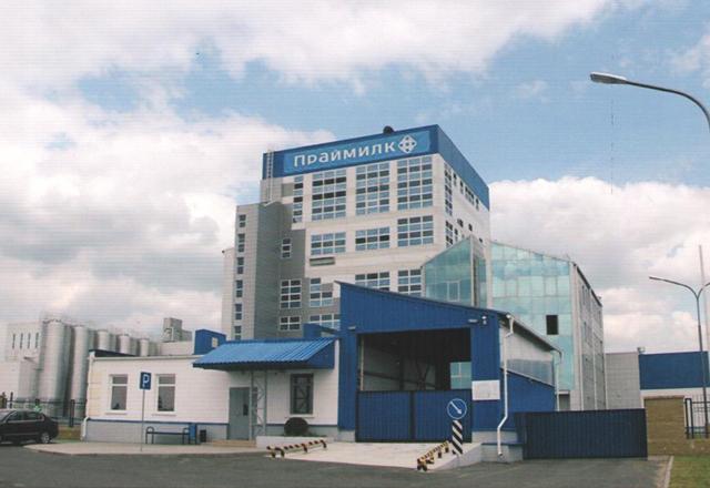 Завод Праймилк