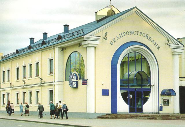 Белпромстройбанк